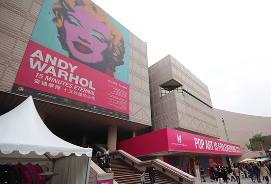 Warhol Exhibit Entrance